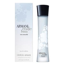 Giorgio Armani Armani Code Luna eau sensuelle 75ml