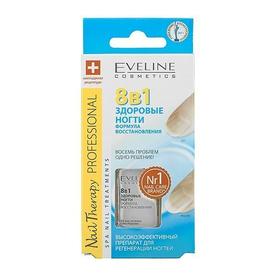Eveline Nail Theraphy professional 12мл. 8в1 здоровые ногти формула восстановления