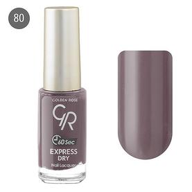 Лак для ногтей Golden Rose Express Dry №80 10мл