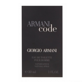 Парфюмерный набор Giorgio Armani Armani Code 3*20 ml