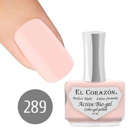 El Corazon Active bio-gel актив био-гель 16мл №289