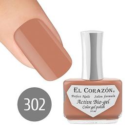 El Corazon Active bio-gel актив био-гель 16мл №302